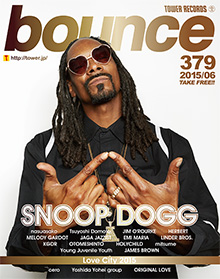 bounce201506_SnoopDogg