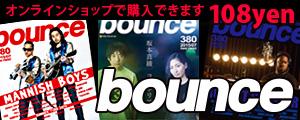 bounce380