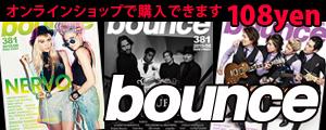 bounce381