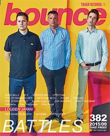 bounce201509_BATTLES