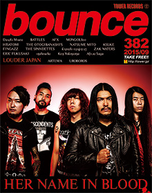 bounce201509_HerNameInBlood