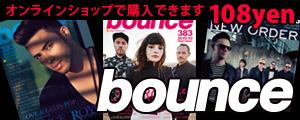 bounce383