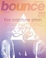 bounce201511_FoxCapturePlan
