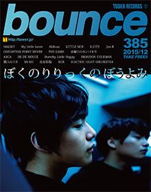 bounce201512_BLB