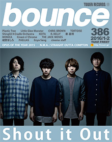 bounce201601_02_Shout_it_Out