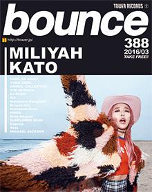 bounce201603_加藤ミリヤ