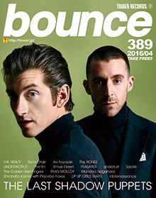 bounce201604_TheLastShadowPuppets