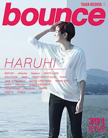 bounce201606_HARUHI