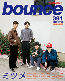 bounce201606_mitsume