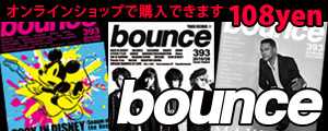 bounce363