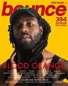 bounce201609_BLOODORANGE