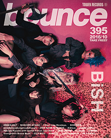 bounce201610_BiSH