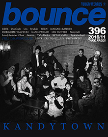 bounce201611_KANDYTOWN