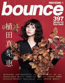 bounce201612_植田真梨恵