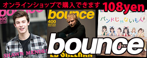 bounce400