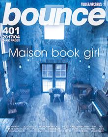bounce201704_MaisonBookGirl