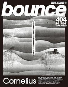 bounce201707_Cornelius