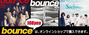 bounce404