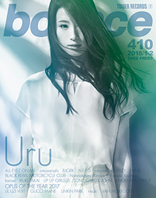 bounce20180102_Uru
