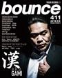bounce2018EX_KANakaGAMI