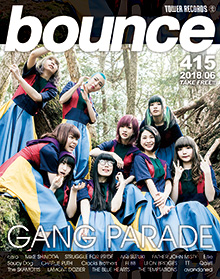 bounce201805_GANG_PARADE