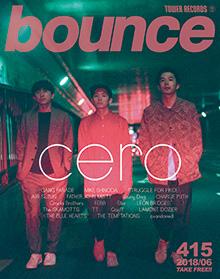 bounce201805_cero