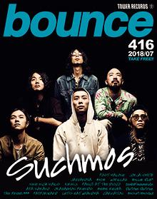 bounce201807_Suchmos