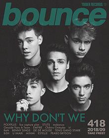 bounce201809_WHYDON'TWE