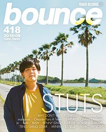 bounce201809_STUTS