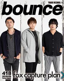 bounce201809_fcp