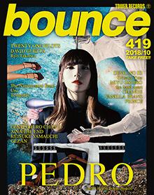 bounce201810_PEDRO