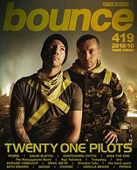 bounce201810_TOP