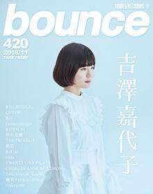 bounce201811_yoshizawakayoko