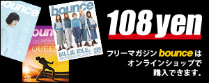 bounce420