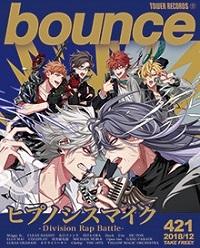 bounce201812_hypnosismic