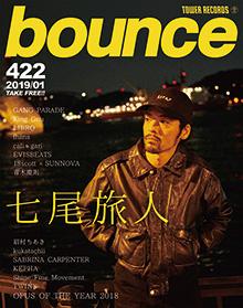 bounce201901__nanaotabito
