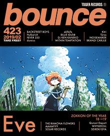 bounce201902_Eve