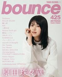 bounce201904_SuzukaHarada_2