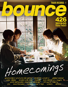 bounce201905_Homecomings