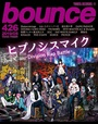 bounce201905_hypnosismic