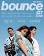 bounce201906_RKN
