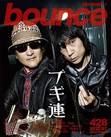 bounce201907_BOOGIE-REN