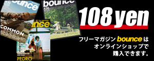 bounce430