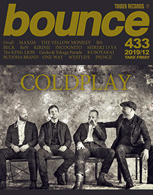 bounce201912_COLDPLAY