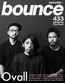 bounce201912_Ovall