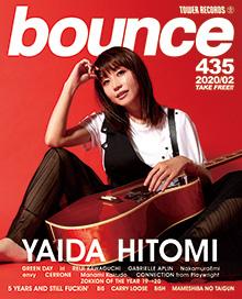 bounce202002_YAIDA-HITOMI