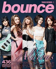 bounce202003_Aldious