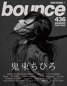 bounce202003_chihiroonitsuka