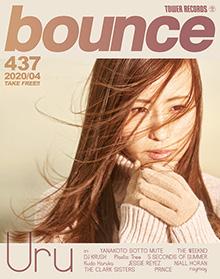 bounce202004_Uru