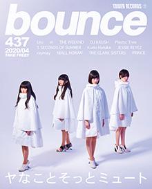 bounce202004_yanakotosottomute